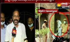 narsapuram mp raghuram krishnaraja remanded for 14 days