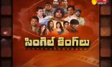 Sakshi Special Edition On Single Kings
