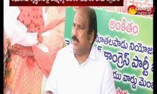 YSRCP MLA TJR Sudhakar Babu Fires On MP Raghu Rama Krishna Raju