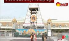 corona effect on ttd temple