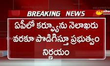 Curfew Extension in Andhra Pradesh