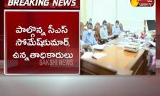Telangana: CM KCR Review Meeting On Coronavirus