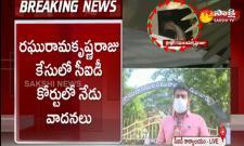 CID transferred Raghu Rama Krishna Raju to Guntur Jail