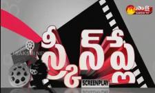 Screen Play 16  May 2021