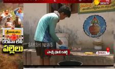 Sakshi Ground Report: Zero Covid Cases In Srikakulam District