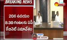 AP Cabinet Meeting Will Held On 20 May