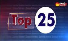 Top News @ 7AM 18 May 2021