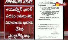 Telangana: CM KCR Directed To Implement Ayushman Bharat Scheme