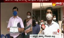 covid vaccination in east godavari