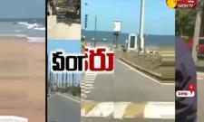 Sakshi Ground Report On Visakhapatnam Curfew