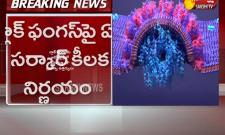 Andhra Pradesh: Black Fungus Treatment To Be Covered Under Aarogyasri