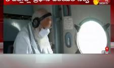 PM Narendra Modi Conducts Aerial Survey Of Damage In Gujarat