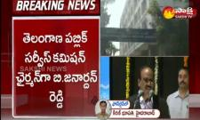 Telangana Government Appointed TSPSC Chairman