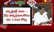 AP Budget 2021: Rs 3500 Crore Allocated For Schools Nadu Nedu