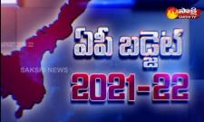 AP Budget 2021: AP Assembly Budget Meeting Today
