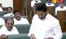 Cm YS Jagan Comments On Development In State