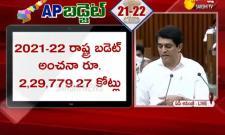 AP Budget 2021: Minister Buggana Rajendra Nath Speech In Assembly
