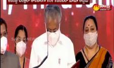 Pinarayi Vijayan Took Oath As Chief Minister Kerala
