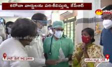 CM KCR Arrived MGM Hospital In Warangal