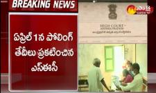 High Court cancelled ap parishad elections
