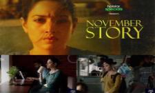 Tamannaah Tamil Web Series November Story Review - Sakshi