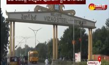 vishakapatnam steel plant privatization