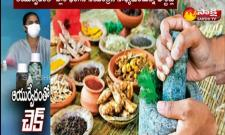 ayurvedic medicine for black fungus