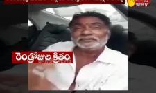 Nellore: Retired Headmaster Kotayya Health Deteriorating Again