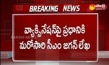 AP CM YS Jagan Writes Letter To PM Narendra Modi