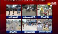 Lockdown Strictly Implementing In Telangana