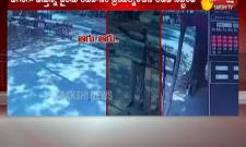 Mancherial: Road Accident Near Tapalapur Checkpost