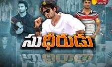 Sakshi Special Chit Chat With Actor Sudheer Babu