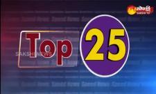 Top 25 News @7AM 24 May 2021