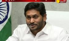 Cyclone Yaas: AP CM YS Jagan Participated In Video Conference With Amit Shah