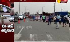 E Pass: Vehicles Lined Up At Andhra Pradesh Checkpost