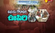 Sakshi Ground Report: Medical Services To Covid Patients At Kakinada GGH