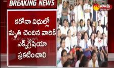 junior doctors association going to protest in telangana