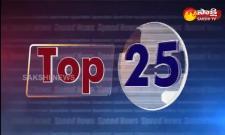 Top 25 News @ 4PM 24 May 2021