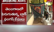 Coronavirus: Today No Covid 19 Vaccination In Telangana