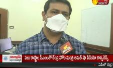 Visakhapatnam District Collector Vinay Chand Face To Face