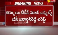 Kurnool: Former TDP MLA BC Janardhan Reddy Arrested