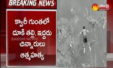 Chittoor: Mother, Two Children Commit Suicide By Jumping Into Quarry Pit