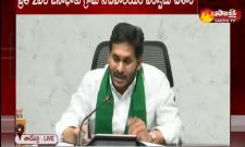 AP CM YS Jagan Released YSR Uchitha Pantala Bheema Funds In Tadepalli