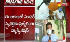 Second Dose Vaccination In Telangana From Today