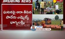 Visakhapatnam: Natu Padava Capsized In Sileru Reservoir