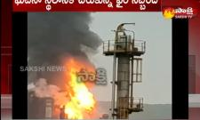 Fire Accident At Visakha HPCL