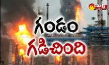 hpcl fire accident latest update