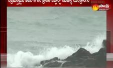 Cyclone Yaas: Heavy Rainfall In Andhra Pradesh