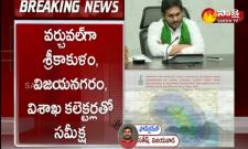 YS Jagan Mohan Reddy Review Districts Collectors