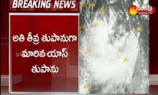Cyclone Yaas: Heavy Rainfall In Visakhapatnam